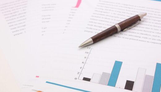 NISA口座の非課税期間と投資額上限