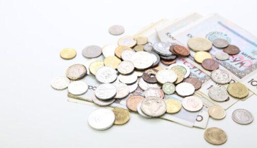 お金を貯める方法【ステップ2】家計をメタボにしない
