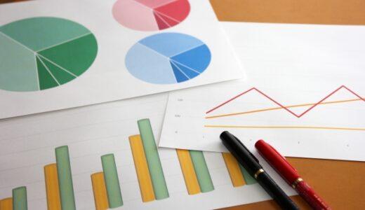 お金を貯める方法【ステップ5】リスクと上手く付き合う