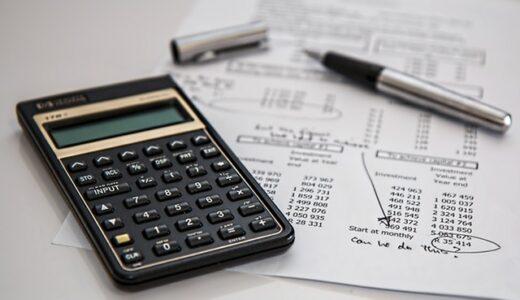 投資信託の仕組みと活用法