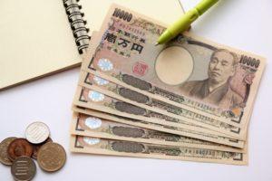 ノートとペンとお金