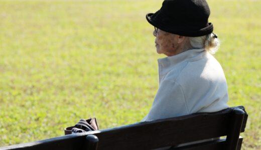 女性向け老後一人暮らしの人が増加中!深刻な悩みと老後資金をためる方法