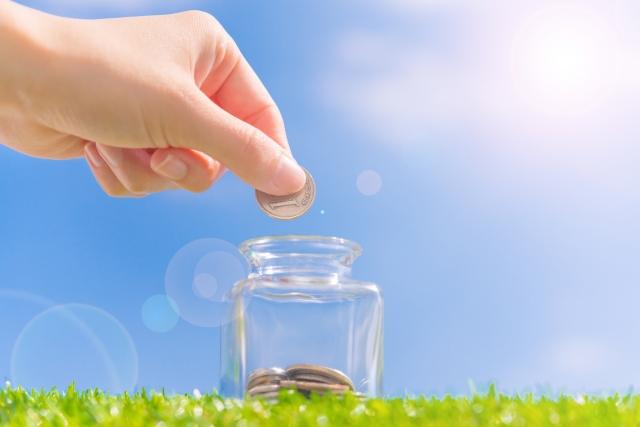 お金を貯めるイメージ