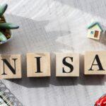 NISAと書かれたブロック