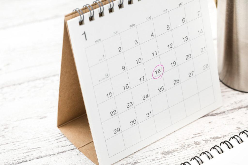1月の立てかけのカレンダー
