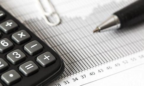 NISAで投資信託をしよう。おすすめの選び方や売却のタイミングは?