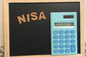 NISAを運用するなら楽天証券がおすすめ!メリット・デメリットを解説