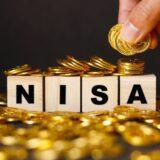 つみたてNISAは20年後いくらになる?元本割れの対処法も紹介