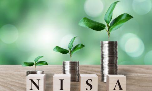 NISAの非課税期間終了後に損をしないためには?対策と注意点
