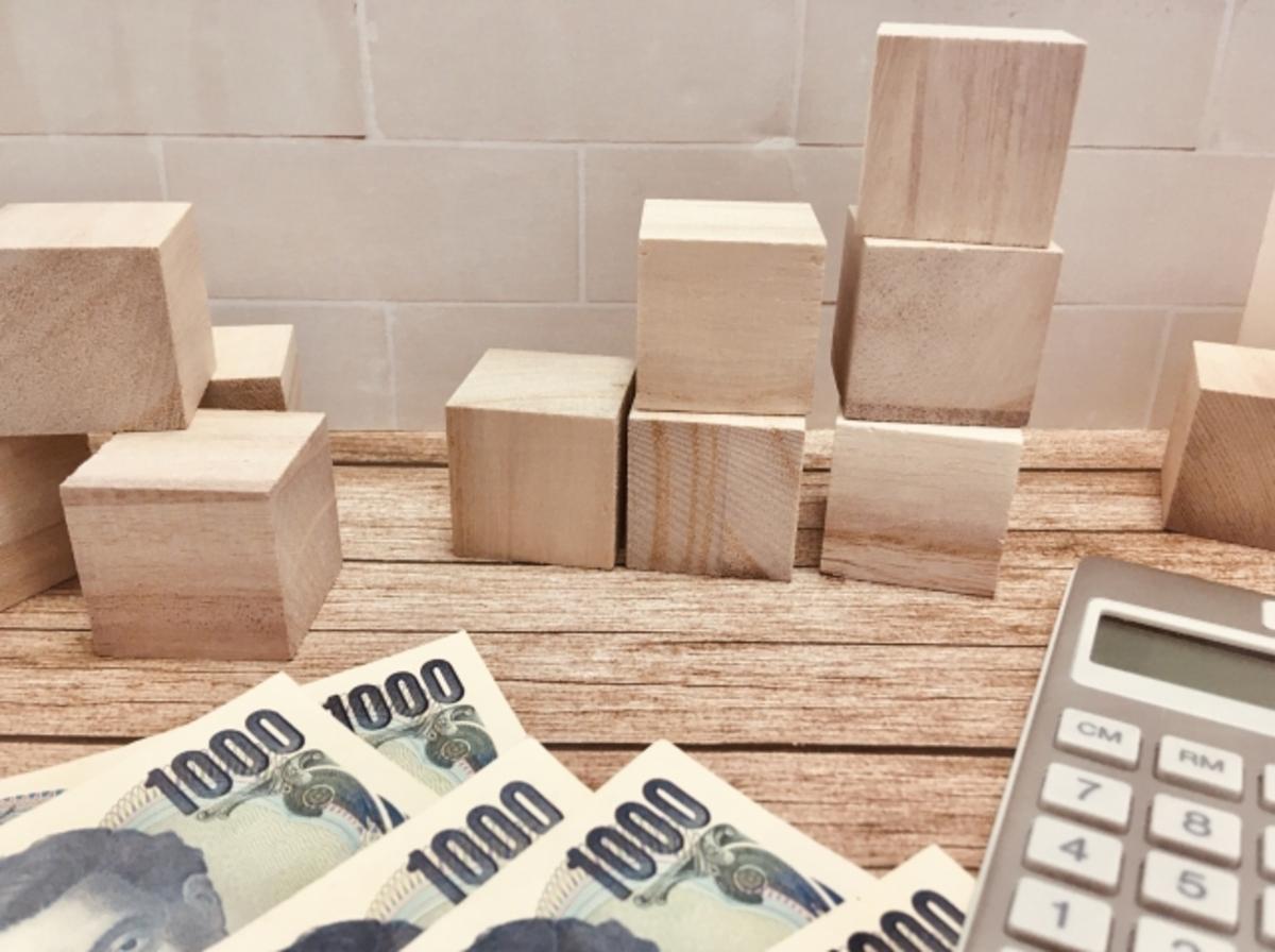 ブロックとお金