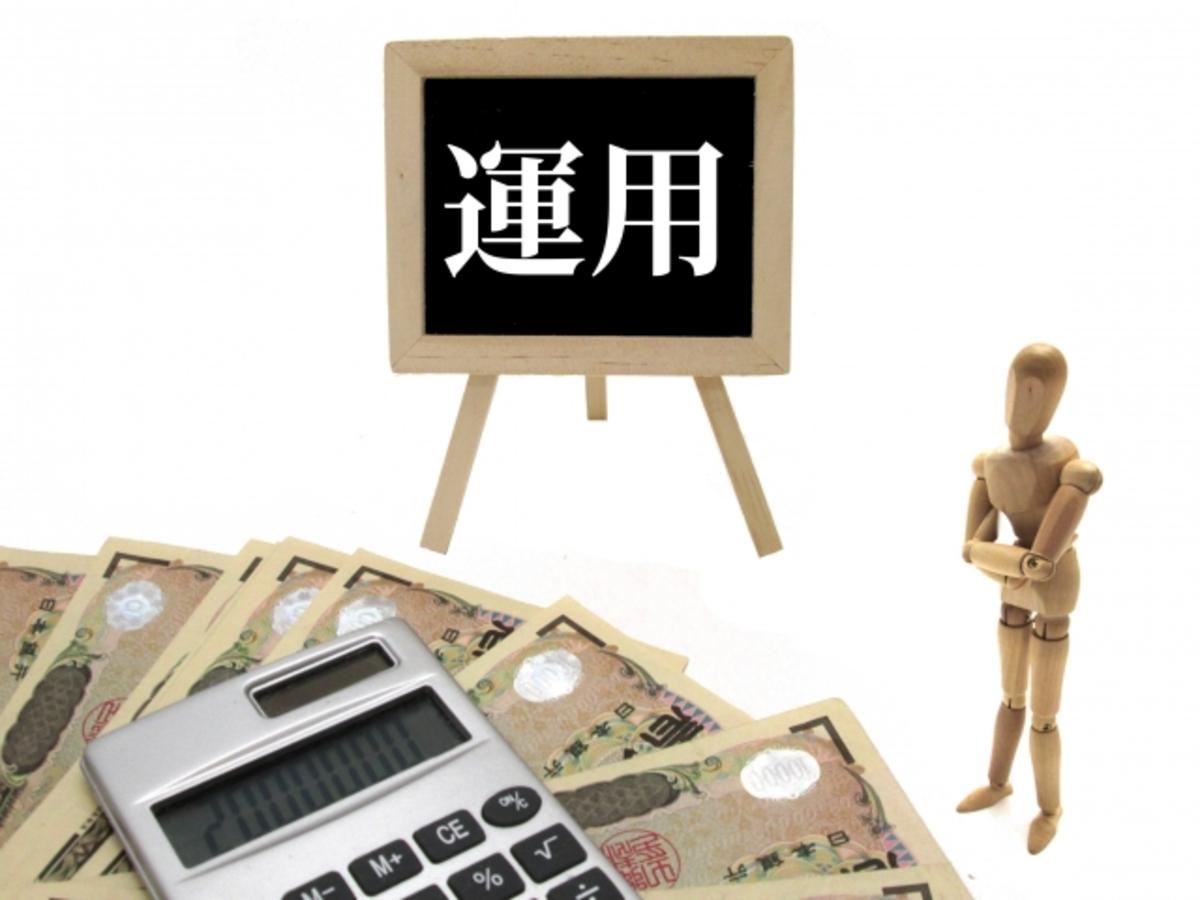 人形とお金