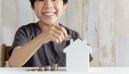 楽天証券でジュニアNISAを始めよう!口座開設や買い方のコツを解説