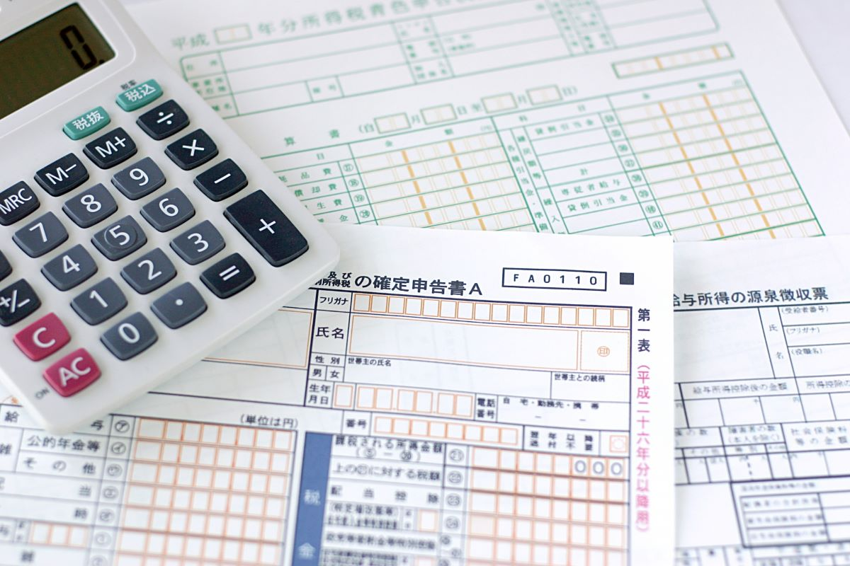 iDeCoでは年末調整をすれば所得控除を受けられる