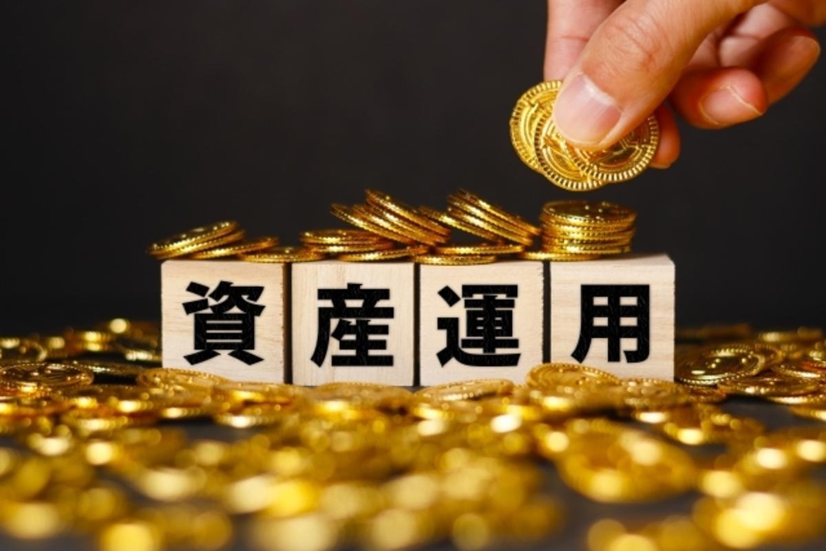 資産運用と書かれたブロックとお金