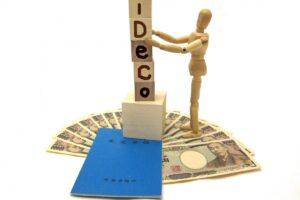 iDeCoの掛け金の平均はいくら?上限も把握しておこう!
