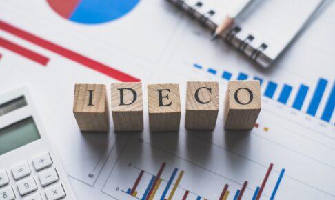 iDeCoと企業型DCを併用できる条件