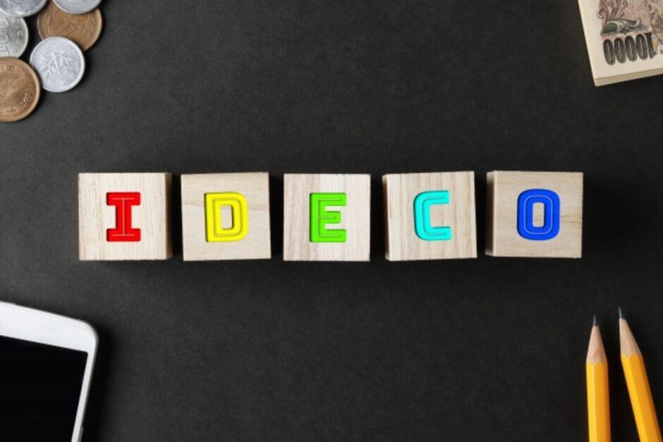 iDeCotのブロック