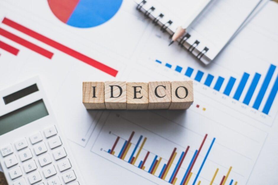 IDECOのブロックと書類