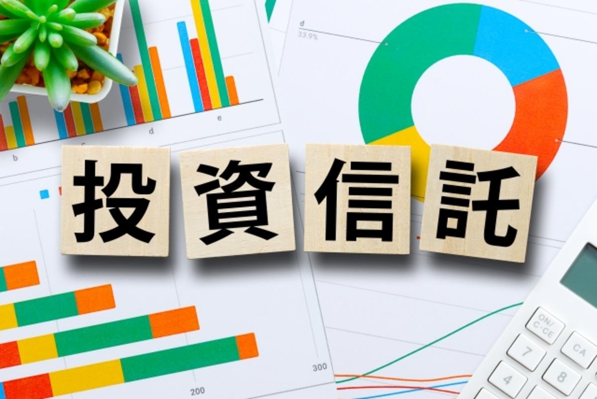 元本確保型と投資信託を比較
