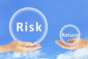 リスクとリターンのイメージ図