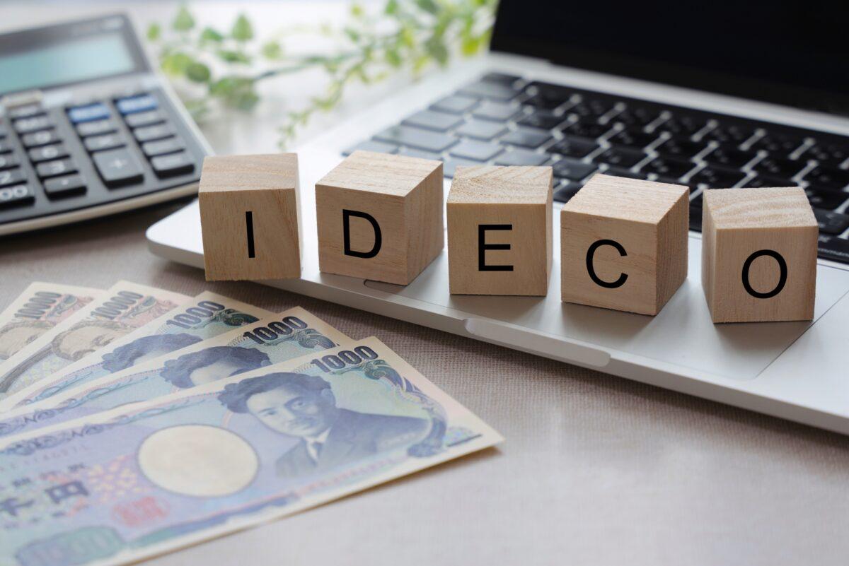 IDECOのブロックとPC