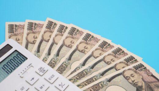 10万円からでも資産運用を始めよう!すべき理由とポイントを解説
