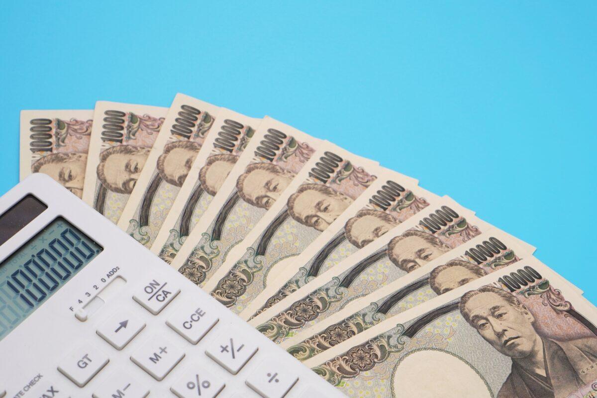 10万円のイメージ
