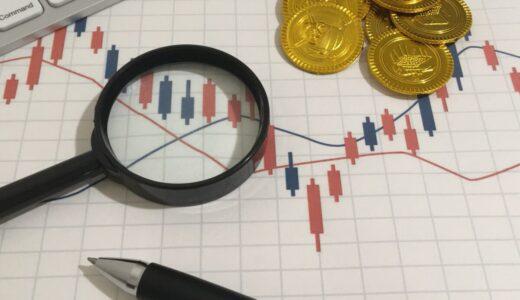 資産運用初心者におすすめの投資方法5選!知っておきたい注意点も解説