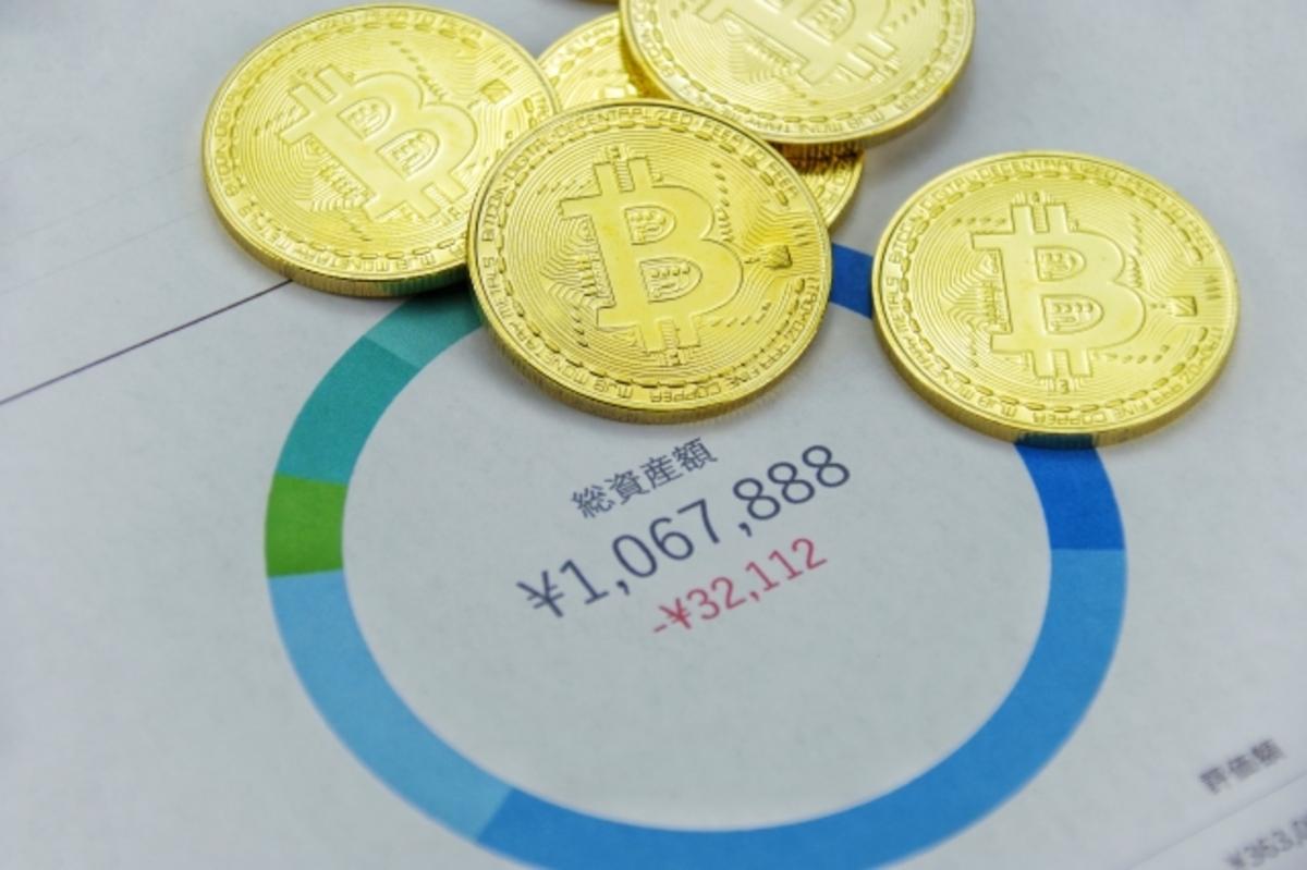 ビットコインと書類