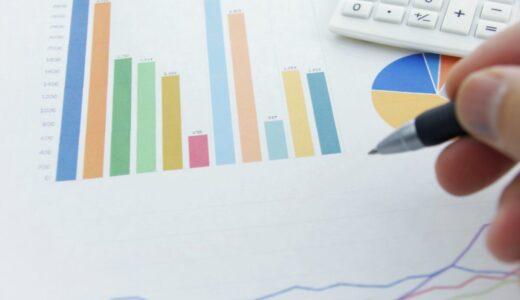 証券会社で資産運用はおすすめ?信託銀行や銀行、資産運用会社と比較