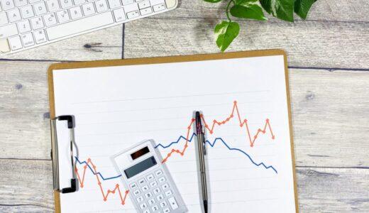 自動資産運用とはどんなサービス?特徴やメリット、デメリットを解説