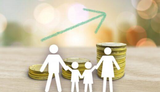 30歳で資産運用を始めるには?ポイントやおすすめ資産運用を紹介