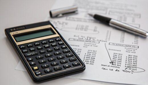 確定拠出年金には退職金にないメリットあり!運用方法についても解説