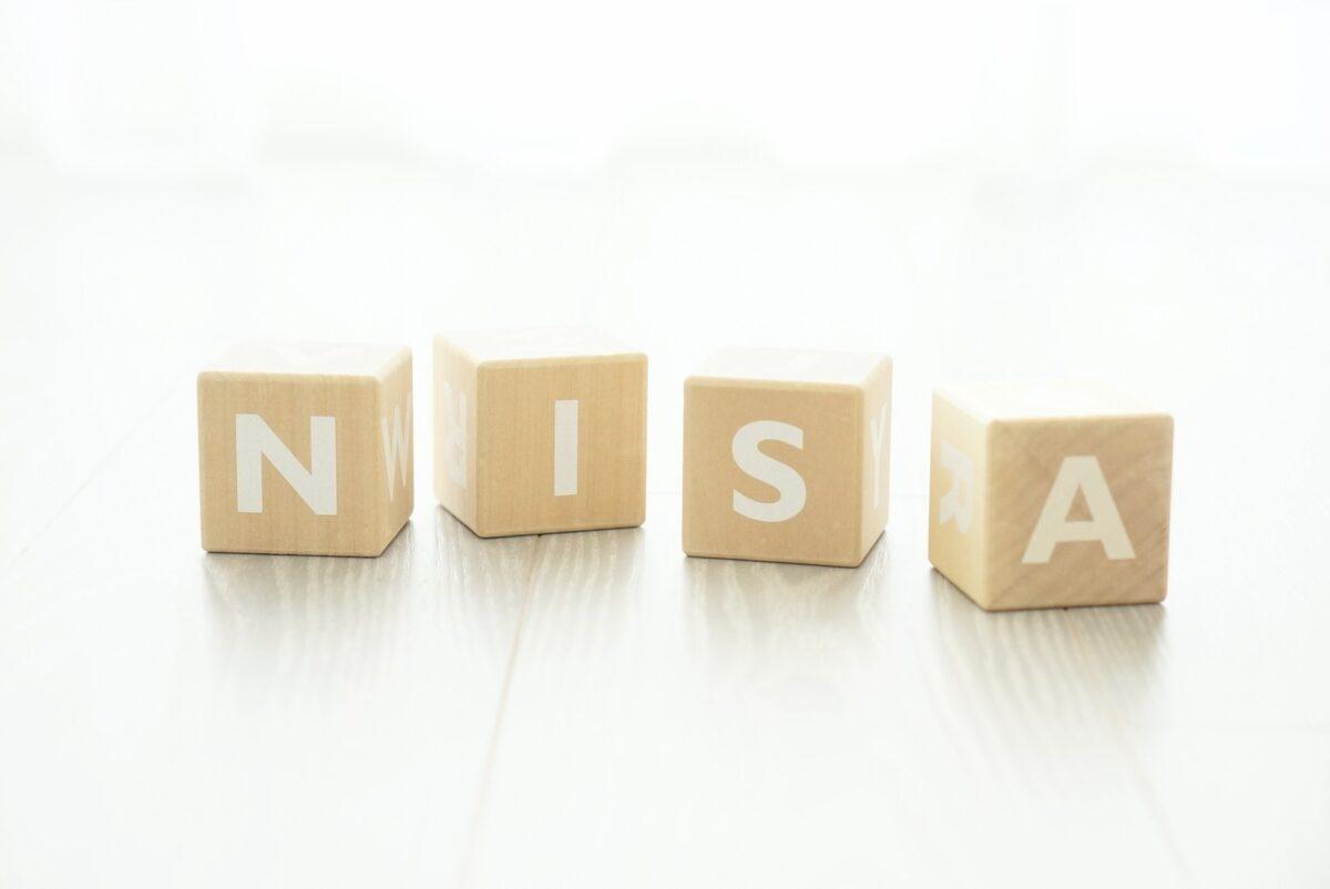 NISAのイメージ