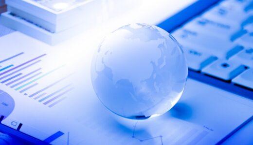 デリバティブ取引とは金融派生商品のこと!種類や特徴について解説