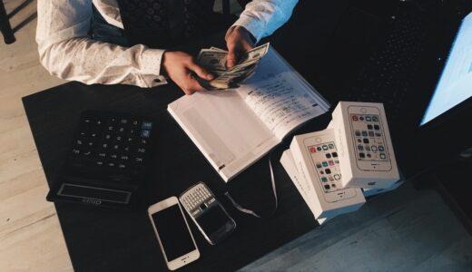 特定口座とは売買損益を計算する口座のこと。源泉ありなしの違いとは?
